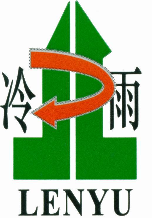 东莞黄江冷雨自动门设备有限公司