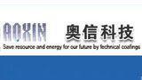 东莞奥信机电设备有限公司(总部)