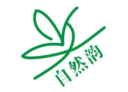 东莞韵自然木珠木器厂