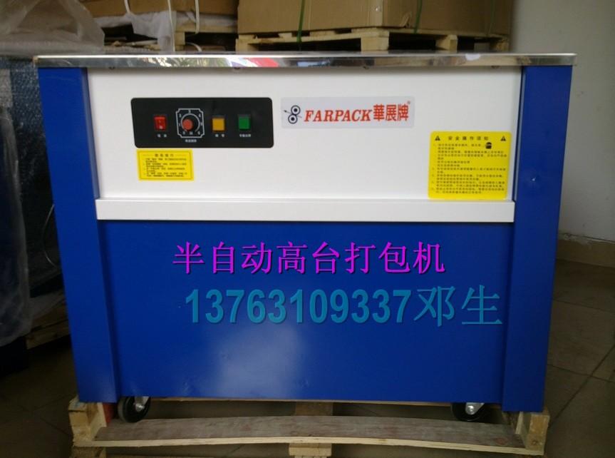 东莞市石龙忠义机械设备销售部